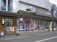 kobayashi-gaikan