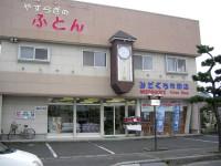 mizoguchi-gaikan