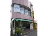okitsu-gaikan