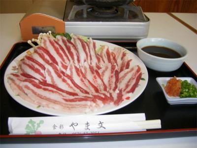 yamabun-ippou