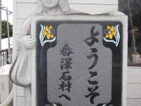 banzawa00